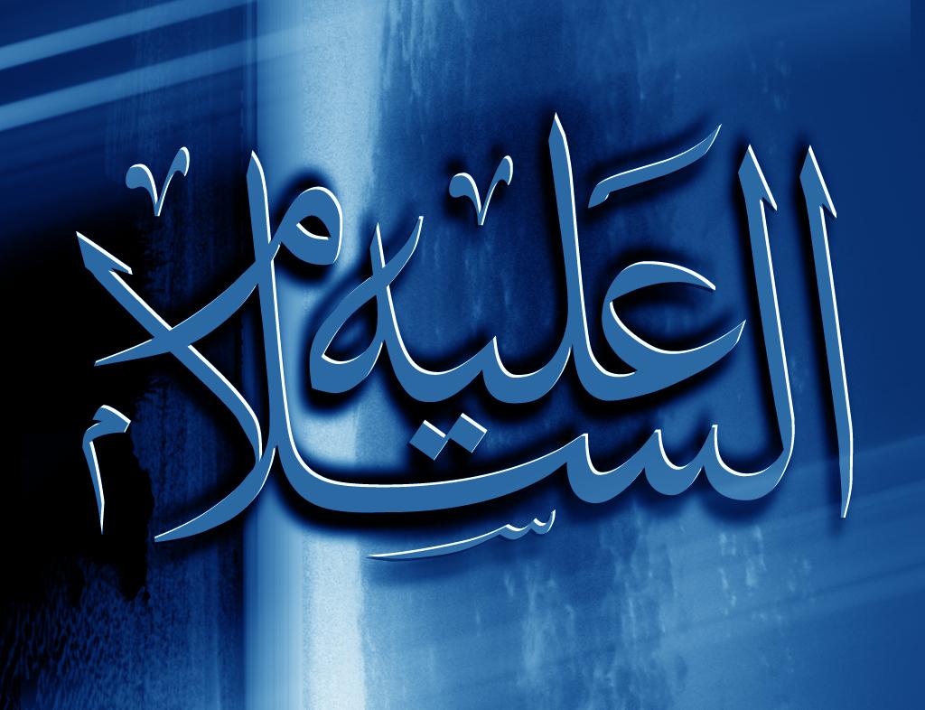 Galeri Al Qur'an dan Kaligrafi